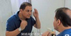 植发技术纷至沓来,NAT美学植发引领植发市场